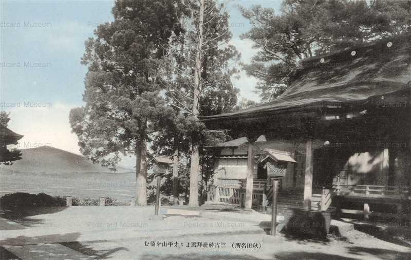 er155-Miyoshi Shrine Taiheizan Akita 秋田三吉神社拝殿より太平山望む