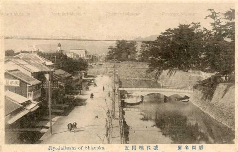 uc128-Jiyodaibashi Shizuoka 城代橋附近 静岡