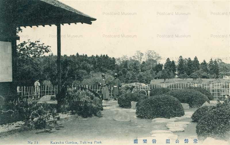 ll085-Kairaku Garden Tokiwa Park Mito 21 常盤公園 偕樂園 茨城