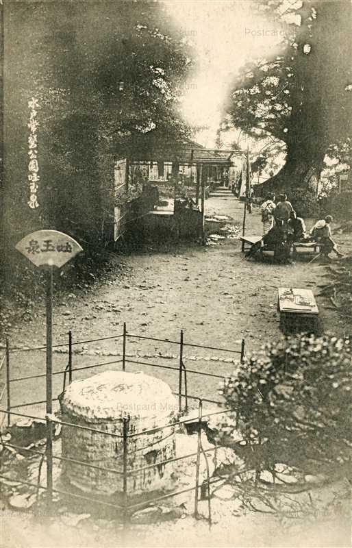 ll124-Tokiwa park Mito Ibaraki 水戸常盤公園の吐玉泉 茨城