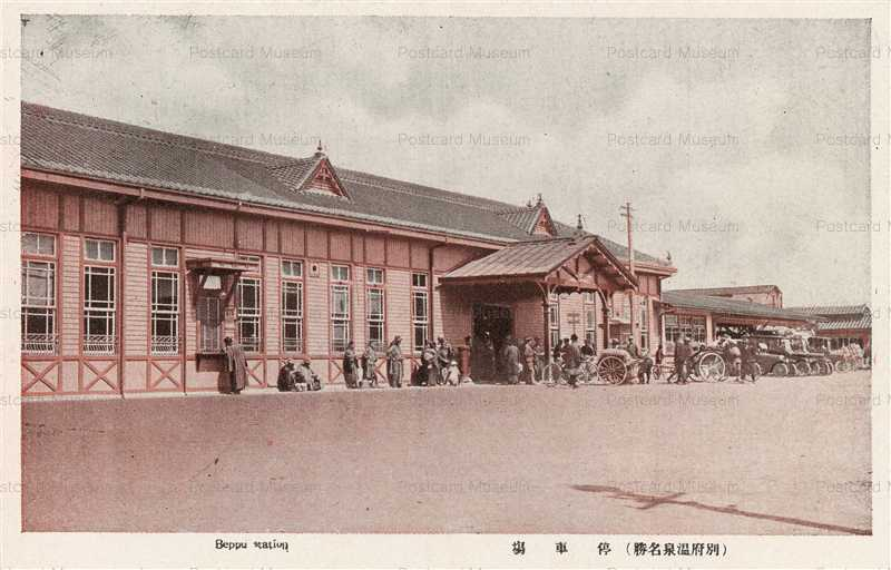 oi025-Beppu Station 停車場 別府温泉名勝