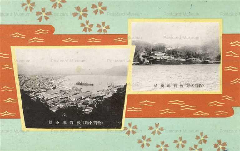 hf1382-Pier Tsuruga Port 敦賀港桟橋 敦賀港全景 敦賀名勝 福井