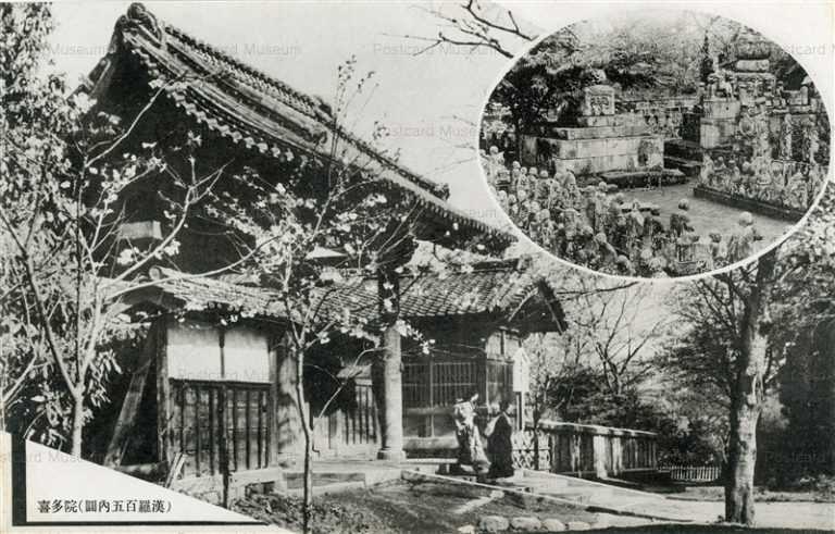 ls349-Kitain Kawagoe Saitama 喜多院 圓内五百羅漢 埼玉