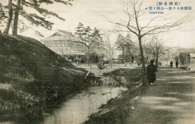 lg140-Maebashi Park 県庁前ヨリ第一公園望ム 前橋名勝