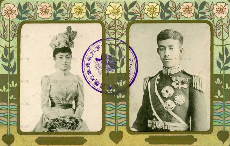 cff360-日本赤十字社戦後 肖像