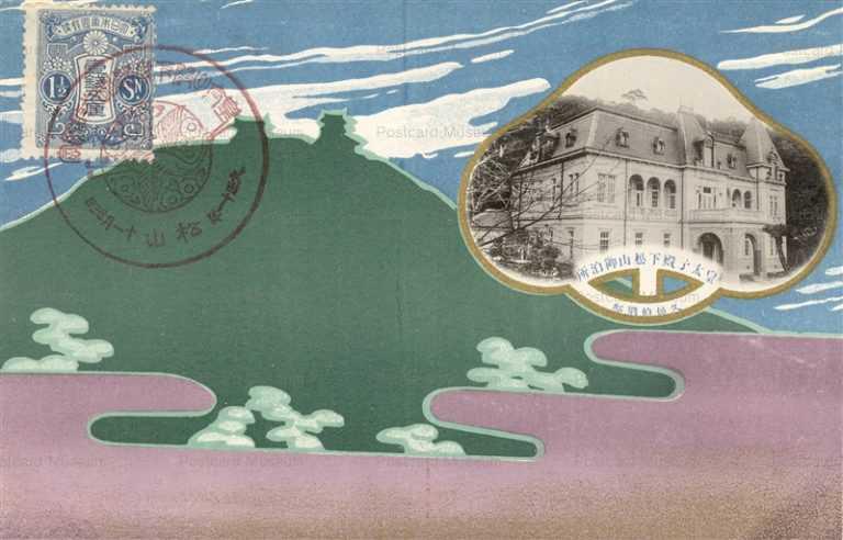 cff510-皇太子殿下松山御宿泊所 久松伯別邸