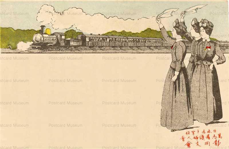 cg002-汽車に手を振る看護婦
