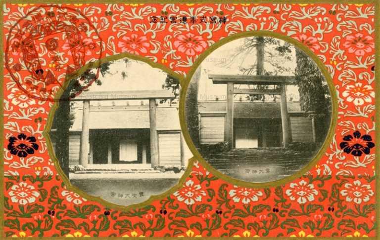 cff860-神宮式年遷宮記念