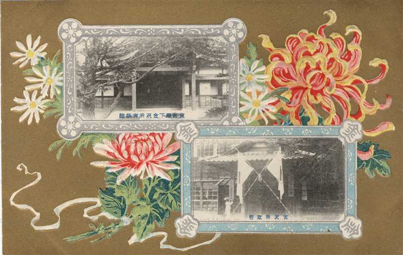 cff430-東宮殿下金沢帝御旅館