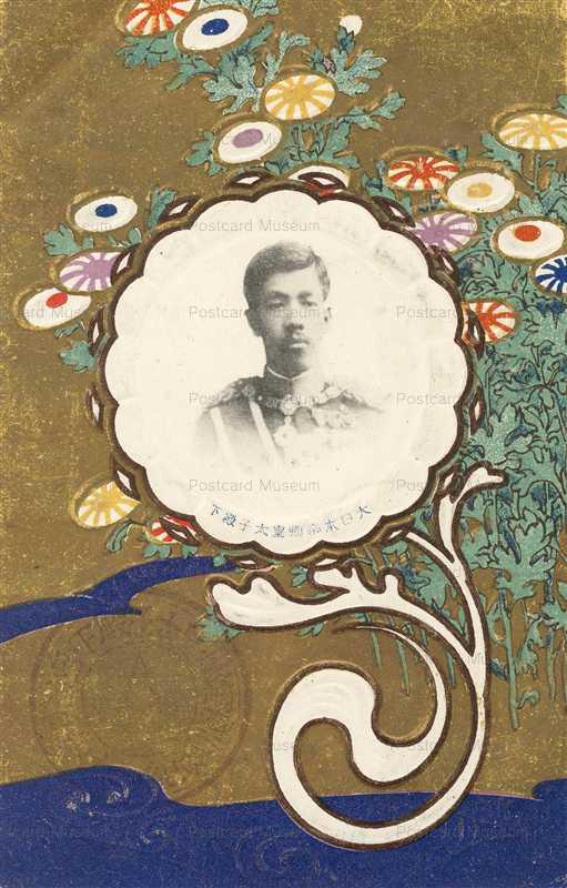 cff580-大日本帝國皇太子殿下