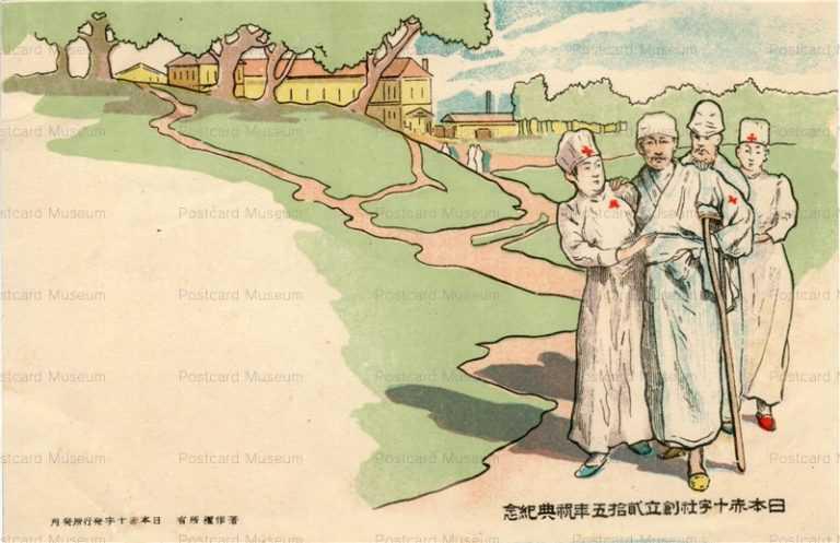 cg001-日本赤十字創立25年祝典記念