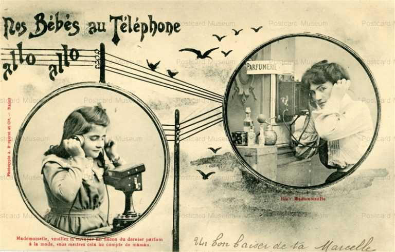 ag510-Girl and Lady Telephone