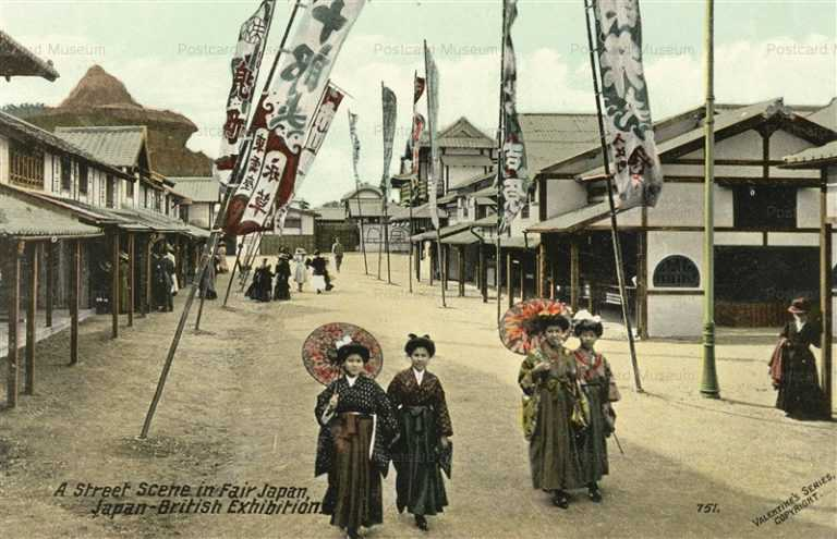 ag800-Street Scene Japan British Exhibition