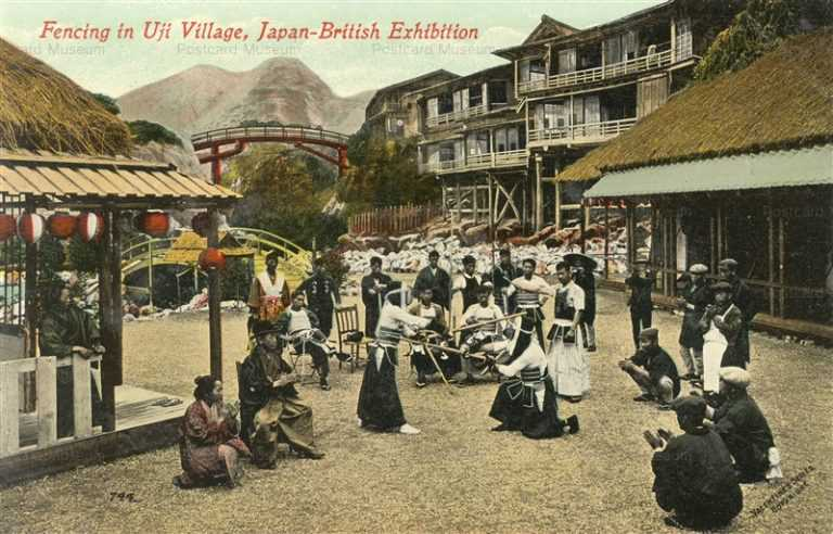 ag802-Fencing Uji Village Japan British Exhibition