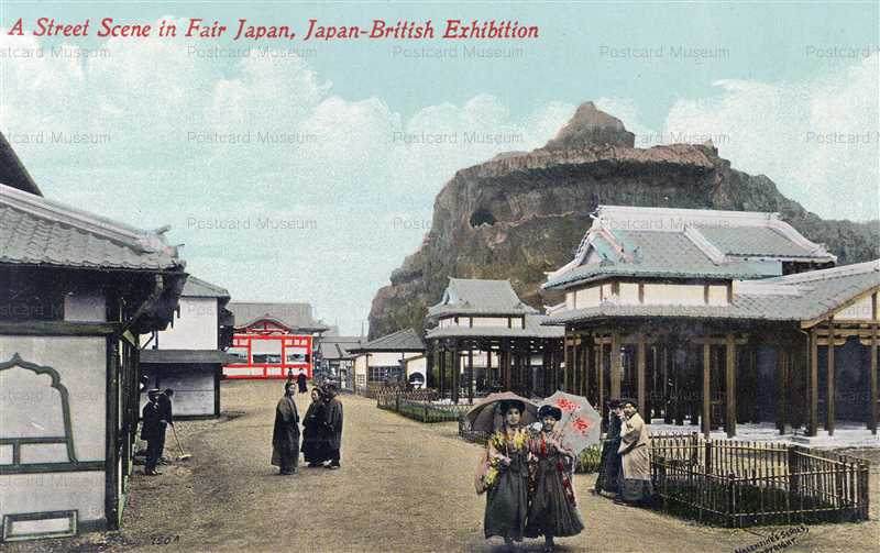 ag808-Japan British Exhibition