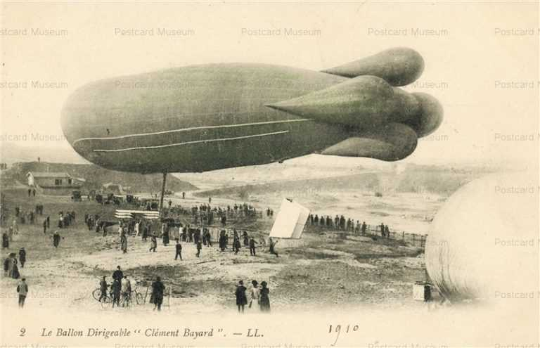 air200-French Dirigible Airship Postcard Clement Bayard