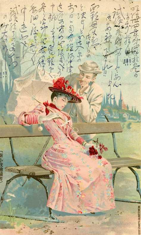 an190-洋装男女