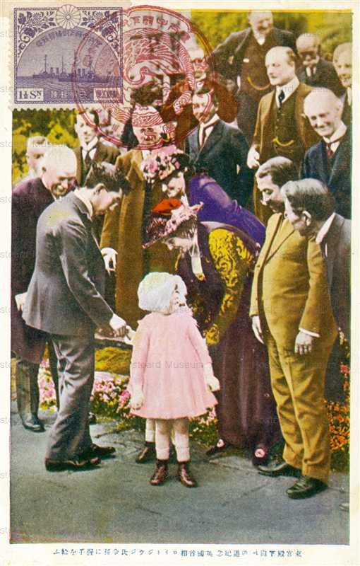 cff635-東宮殿下海?漁遊記念英國首相ロイトジウム氏令孫に握手を給ふ