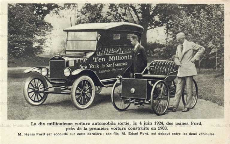 car160-Henry&Edsel Ford with Cars Automobiles