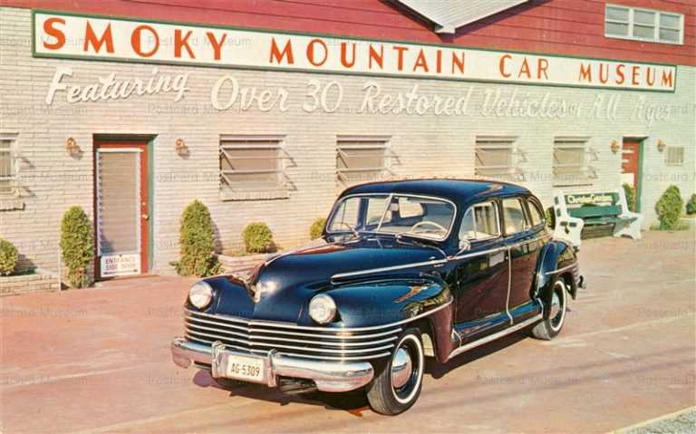 car220-1942 Chrysler New Yorker Smoky Mt Museum