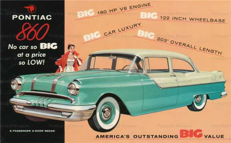car300-1954 Pontiac 860 Two Door Sedan