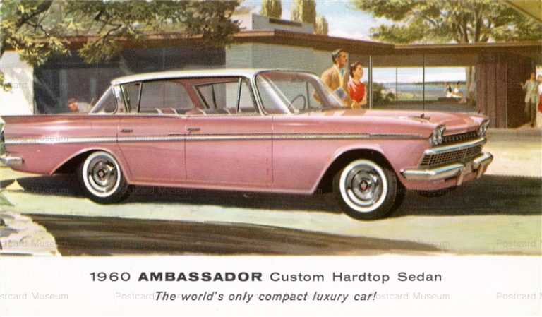car340-1960 Ambassador Custom Hardtop Sedan
