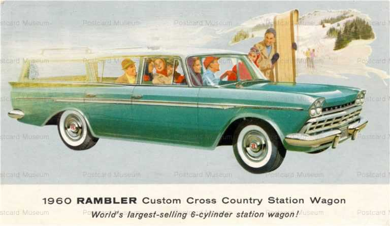 car346-1960 Rambler Custom Cross Country Station Wagon