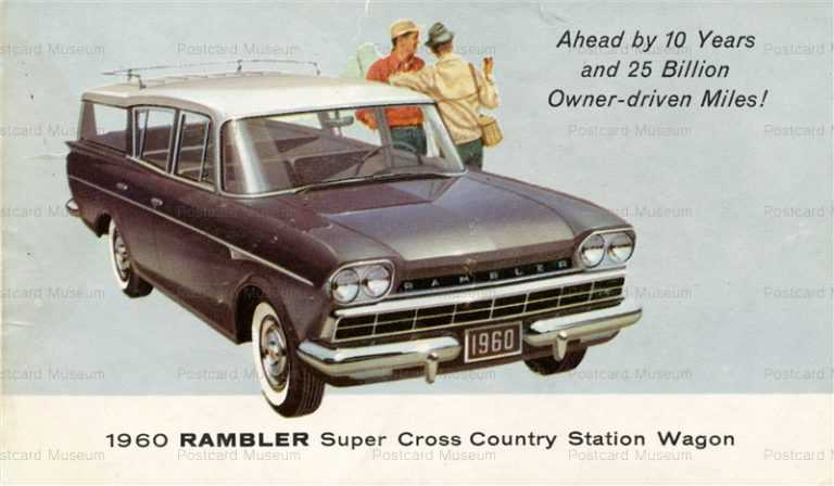 car348-1960 Rambler Super Cross Country Station Wagon