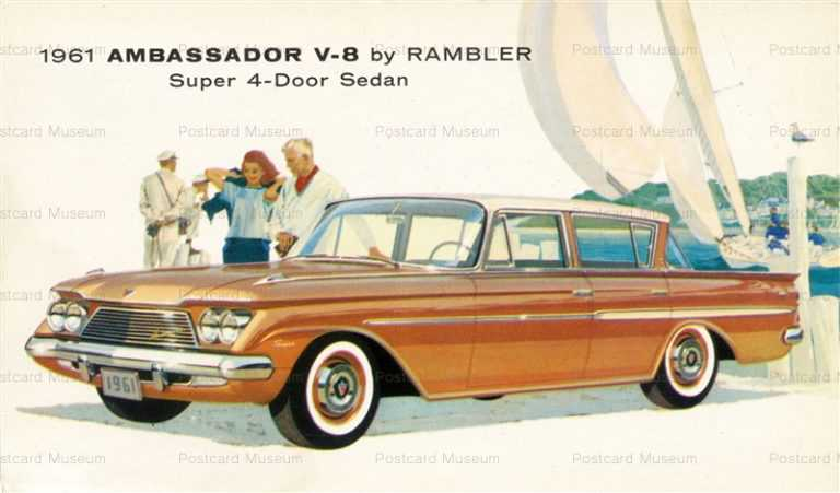 car350-1961 Rambler Ambassador Sedan Car