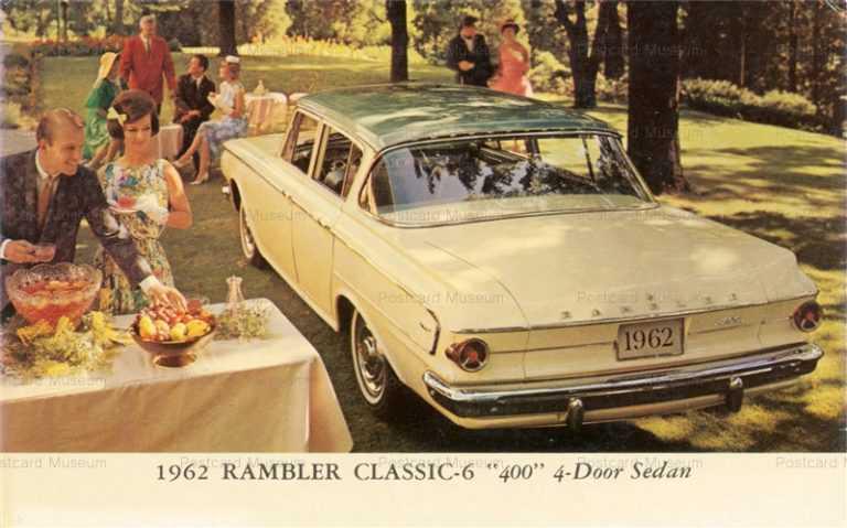 car400-1962 Rambler Classic 6 400 4-Door Sedan