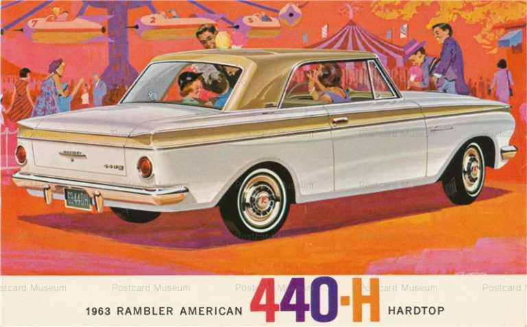 car410-1963 Rambler 440H Hardtop Car Auto