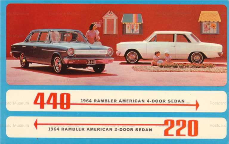 car415-1964 Rambler 220 and 440 Auto American 2 and 4-Door Sedans