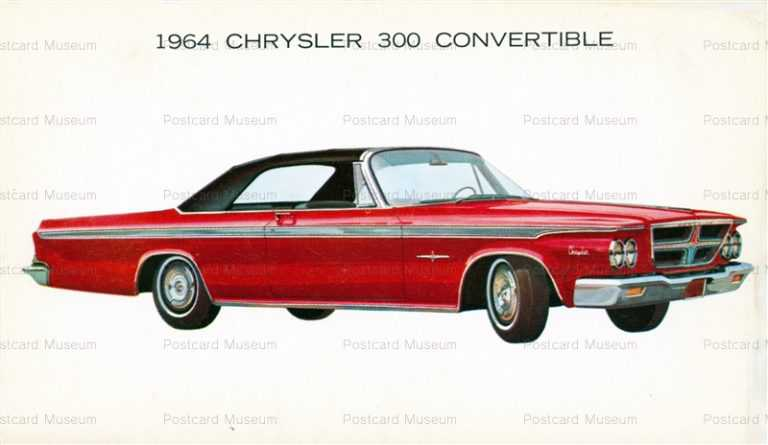 car420-1964 Chrysler 300 Convertible