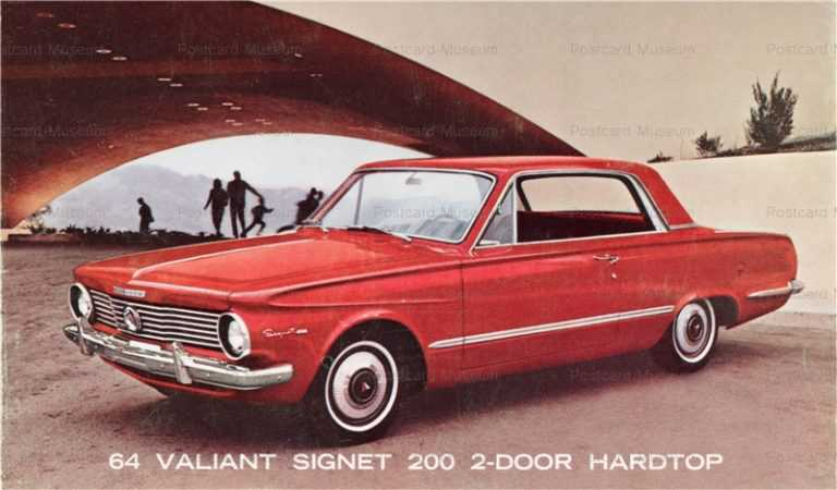 car430-1964 Plymouth Valiant 200 2Door Hardtop