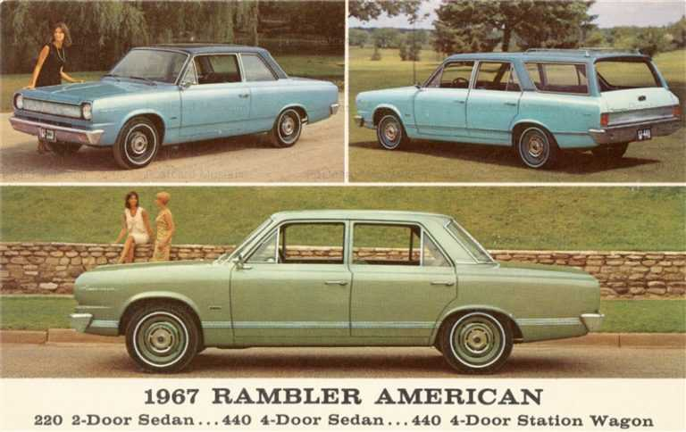 car440-1967 AMC Rambler American 3-View