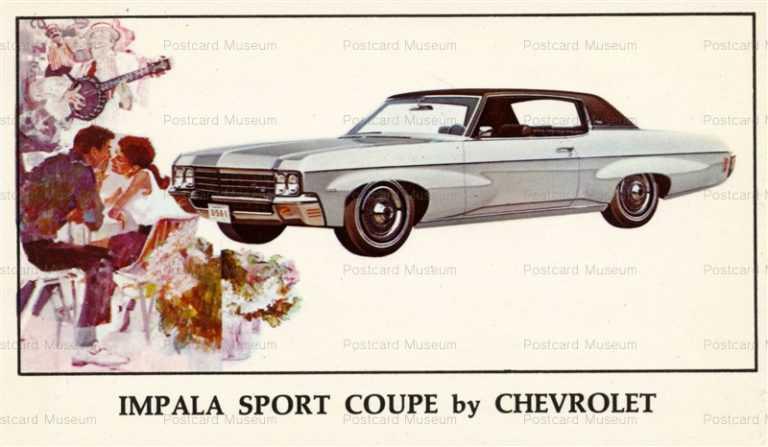 car470-1970 Chevrolet Impala Sport Coupe Automobile Car