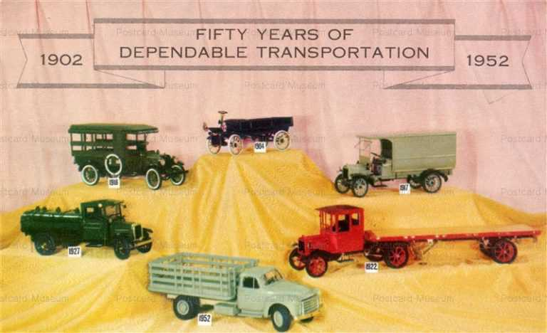 car510-1950th GMC Trucks Anniversary