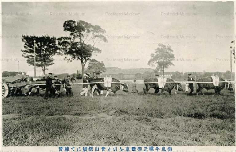 cg120-御曳牛模造御車を曳靑山祭塲にて練習