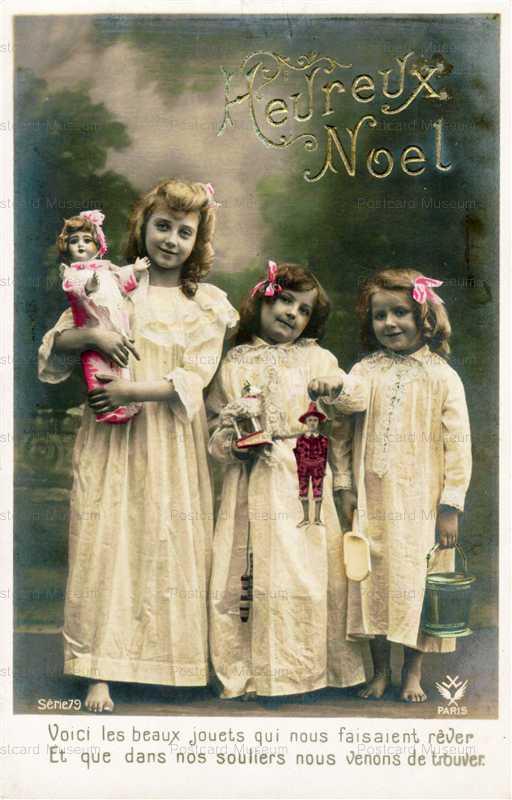 do027-Noel 3Girls