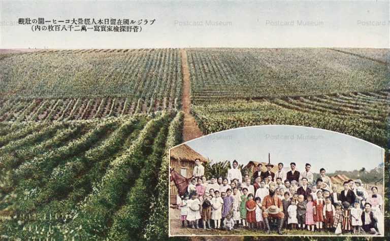 cff179-菅野力夫 世界一周旅行