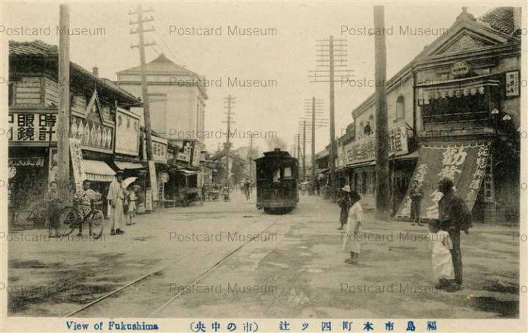 ef030-Fukushima Honmachi 福島市本町四ツ辻 市の中央