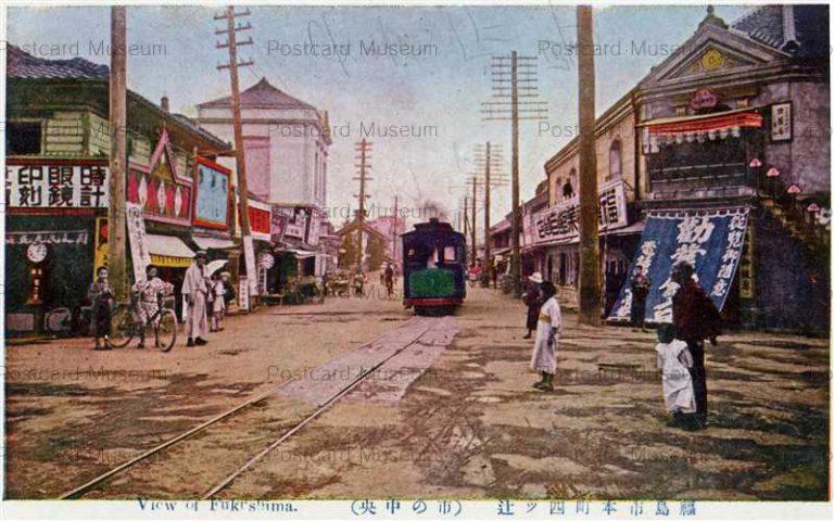 ef047-Motomachi Fukushima 福島市本町四ツ辻 市の中央 福島