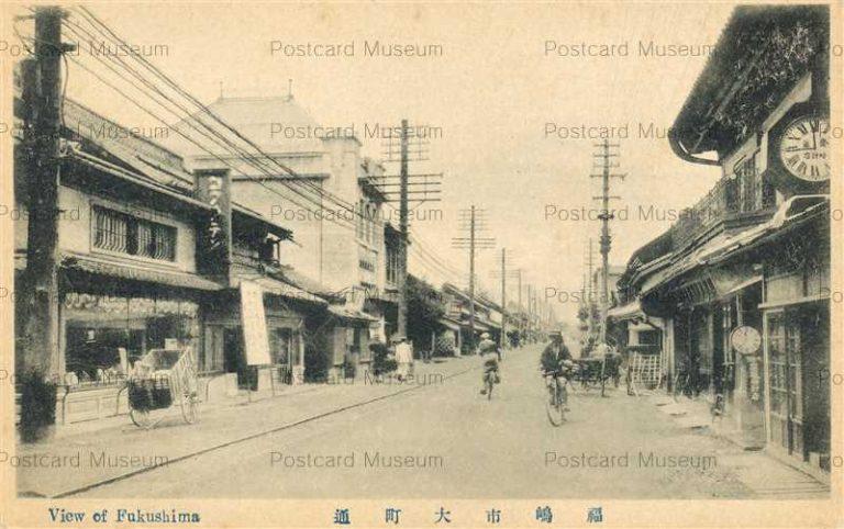 ef070-Oomachidori Fukushima 福島市大町通