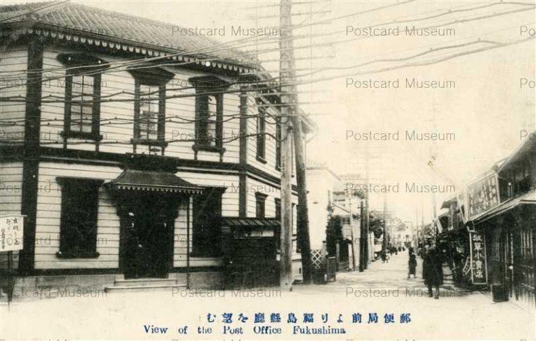 ef080-Post Office Fukushima 郵便局前より福島県庁を望む