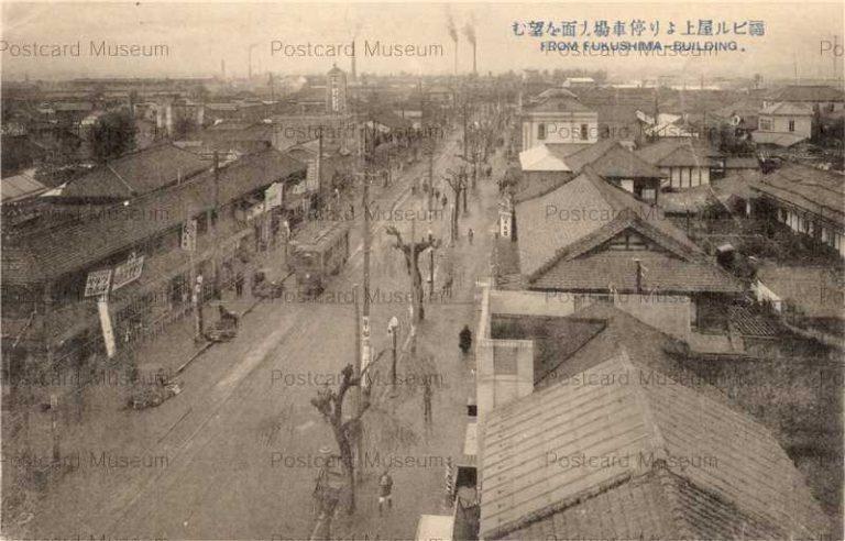 ef095-Fukushima 福ビル屋上より停車場方面を望む 福島市