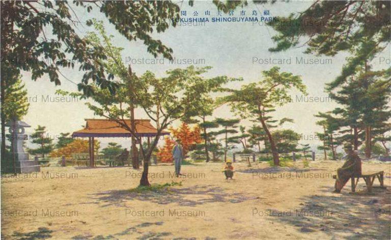 ef148-Fukushima Shinobuyama Park 福島市信夫山公園