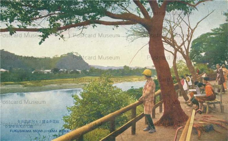 ef149-Fukushima Momijiyama Park Fukushima 紅葉山公園より阿武隈川 辯天山望む