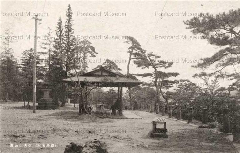 ef153-Shinobuyama Park 信夫山公園 福島名所
