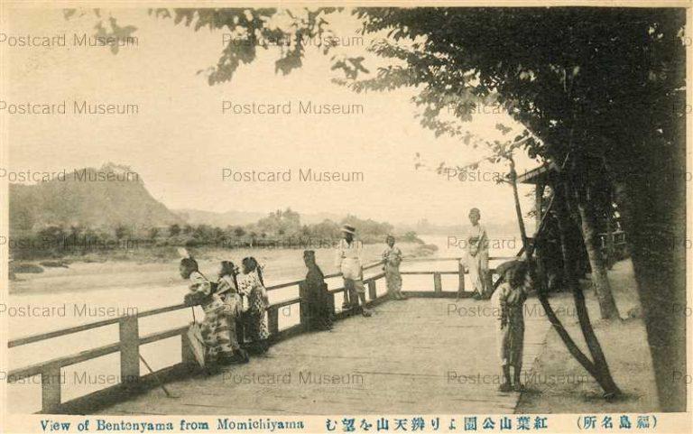 ef155-Bentenyama Momijiyama Park 紅葉山公園より弁天山を望む 福島
