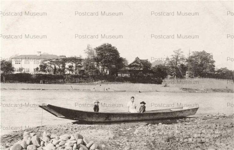 ef175-Abukumagawa 阿武隈川の清流 紅葉山公園の眺望 福島名所
